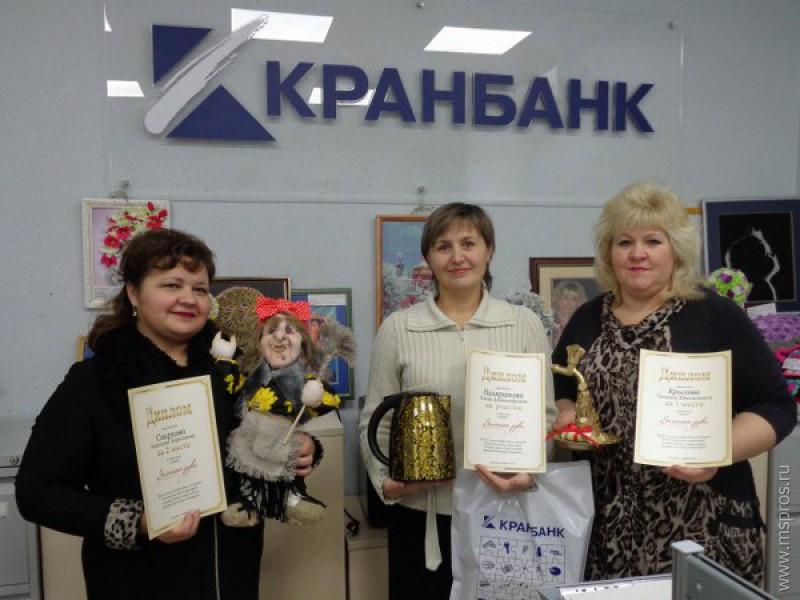 Награждение победителей конкурса золотые руки