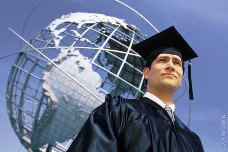 Образование для устойчивого развития - это динамическая концепция, которая открывает новый взгляд на образование и