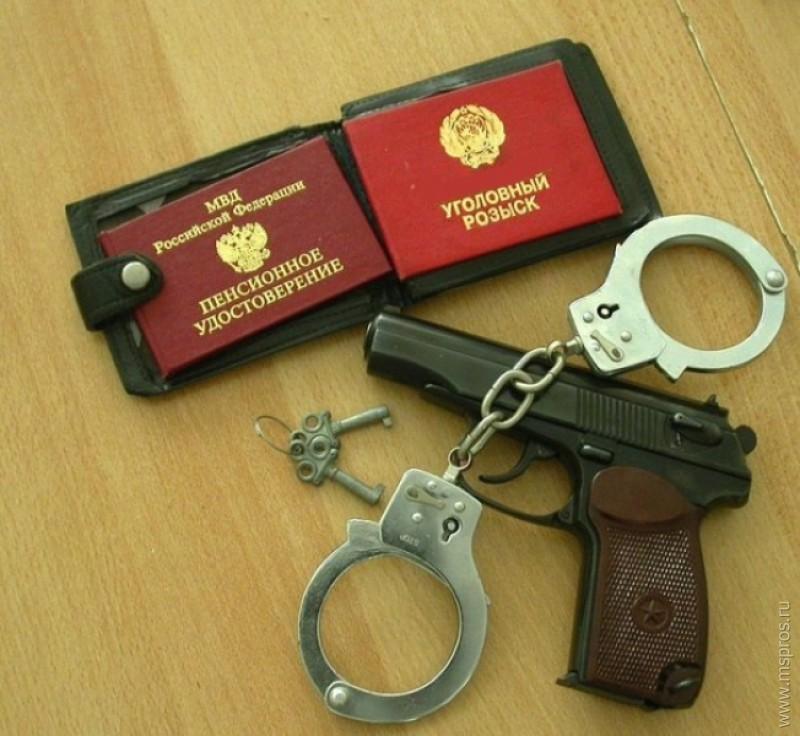 Профессиональный праздник уголовного розыска