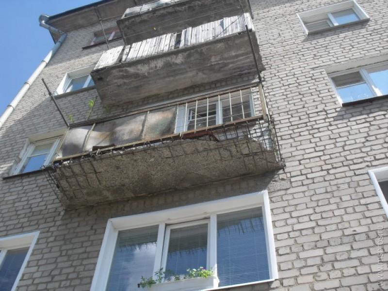 Под балконом не ходить.
